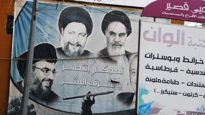 What Hezbollah Fighters Think About the Iran Nuclear Deal