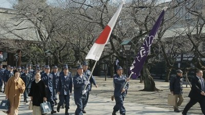 Japonia versus Statul Islamic