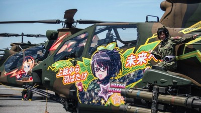 The Japanese Military Is Getting Offensively Cute
