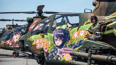Het Japanse leger wordt belachelijk schattig
