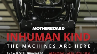 Hey, NYC: Come Watch Motherboard's Robot Doc 'Inhuman Kind' Tomorrow