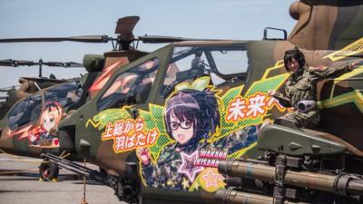 Japón recurre a dibujos animados para transformar sus fuerzas militares