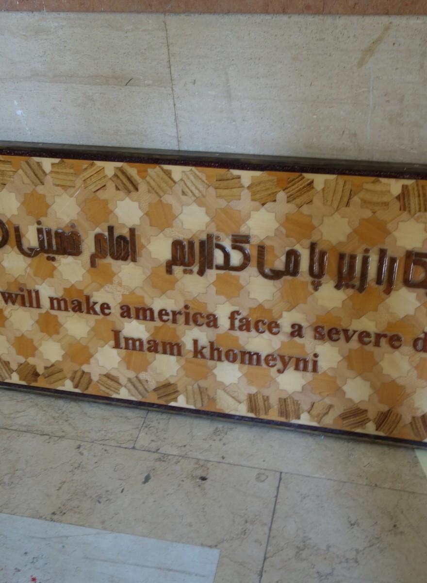Die ehemalige US-Botschaft im Iran ist jetzt ein Museum für antiamerikanische Kunst