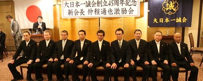 The Yakuza's Ties to the Japanese Right Wing