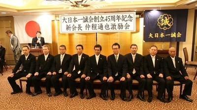 Japanse gangsters en extreemrechts: de band tussen de Yakuza en Uyoku Dantai