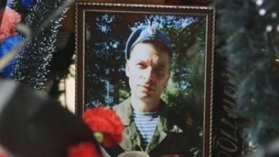 El ejército fantasma de Rusia en Ucrania (parte 1)