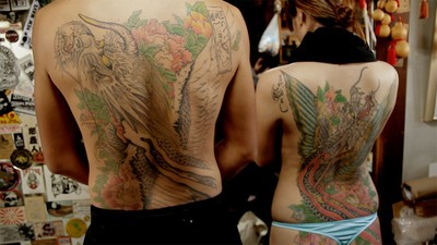 The Sacred Art of the Japanese Tattoo