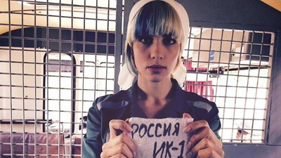 Pussy Riot Member Nadya Tolokonnikova Arrested For Protest in Moscow