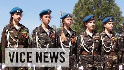 Doněcký svaz mladých válečníků výhradně pro dívky