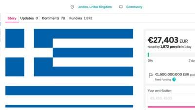 Deze Engelsman wil Griekenland redden met crowdfunding