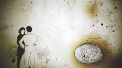 Especial de narrativa: Elán y lo que sigue