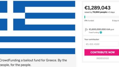 Engländer will den Grexit per Crowdfunding verhindern