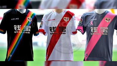 La segunda equipación del Rayo Vallecano incluirá la bandera LGBT