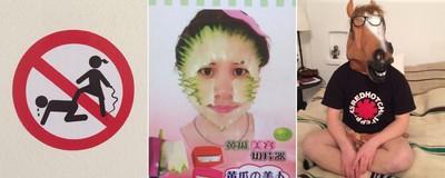 In Chinese ééneurowinkels vind je de allergrootste kunstschatten van de aarde