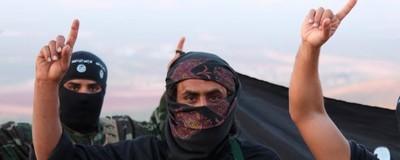 Mi viaje dentro de Estado Islámico