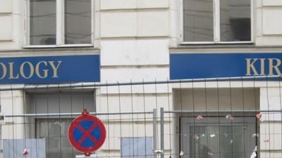 Ich war im Wiener Scientology Zentrum