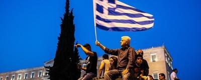 Η Ελλάδα στο Χείλος του Γκρεμού