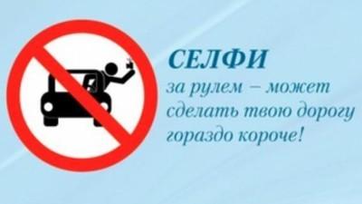 Selfies mohou zabíjet, varuje Rusko