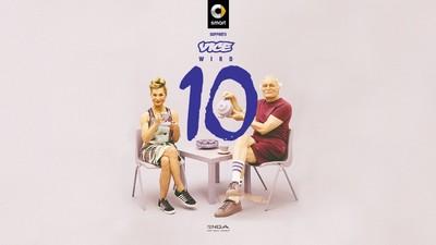 VICE wird 10 – und ihr könnt bei der Party dabei sein