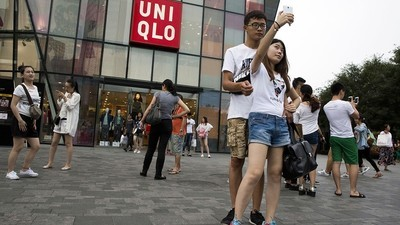 Chinese Government Spoils Internet's Fun, Arrests Stars of Uniqlo Sex Tape