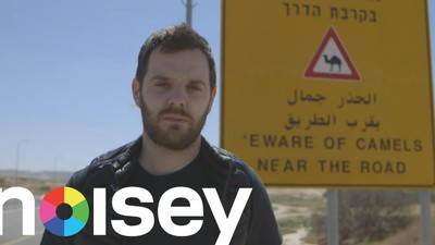 Hip hop ve svaté zemi - Praotec palestinského rapu