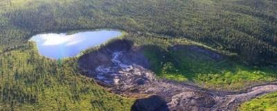 Een meer in Canada staat op het punt om van een klif te storten