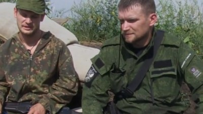 On The DNR Frontline: Ukraine's Failed Ceasefire – Part 1