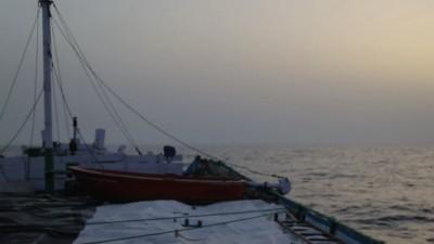 L'assedio di Aden - Trailer
