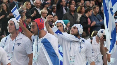 Europe's 'Jewish Olympics' Has Kicked Off in a Berlin Stadium Built by Hitler