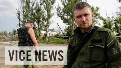 Armistițiul ratat al Ucrainei - partea 1