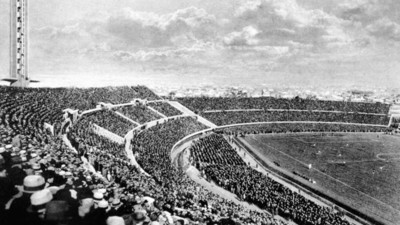 Throwback Thursday: The First FIFA World Cup Final