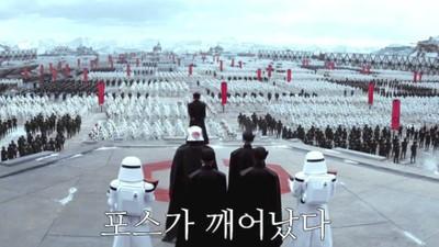 Ein neuer Trailer steigert die Vorfreude auf 'Star Wars: The Force Awakens'