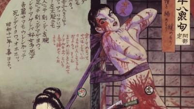 De politieke gedachten achter de bizarre en gruwelijke porno van Japan