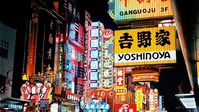 Postales desde Shanghai