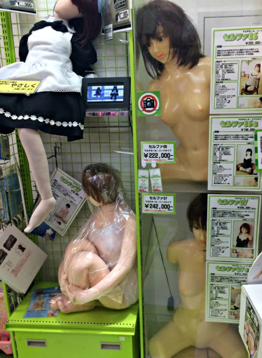 Mi visita a un centro comercial porno de siete pisos en Tokio