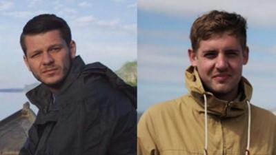 VICE News-journalisten zijn overgeplaatst naar een zwaarbewaakte gevangenis