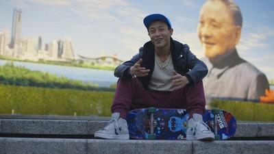 La révolution du skate en Chine