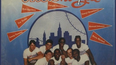 Official Queensbridge Mutterers: The Unfortunate Rap Detritus of the 1986 Mets