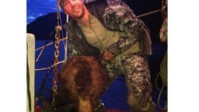 NHL Player Charged with Illegally Killing a Grizzly Bear