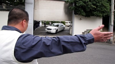 A Yakuza War Is Brewing in Japan—And the Police Are Taking Sides