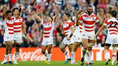 Outliers: Rugby's Unlikeliest Heroes