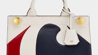 Un bolso con el logo de Carrefour vale 1.765 euros