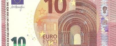 Oferta de empleo de la semana: media hora de curro por 10 euros