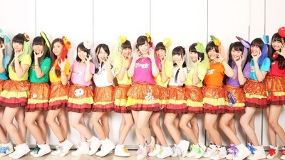 Japan Now Has a Hamburger-Themed Girl Group and It's Glorious
