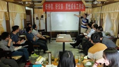 Visitamos una 'fábrica' de buenos maridos en China