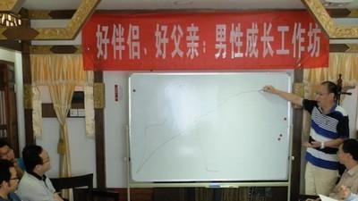 We bezochten een Chinese clitoriscursus