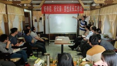 Visitamos una 'fábrica' de buenos maridos en una China golpeada por la violencia machista