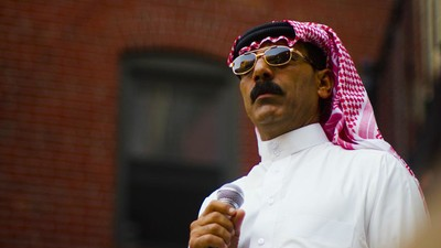Ojo al puto dream team de Omar Souleyman