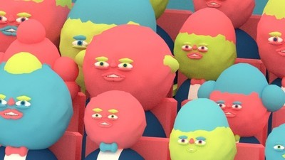 The Cutie of the Year Award Is Revealed in This Week's Comic from Julian Glander