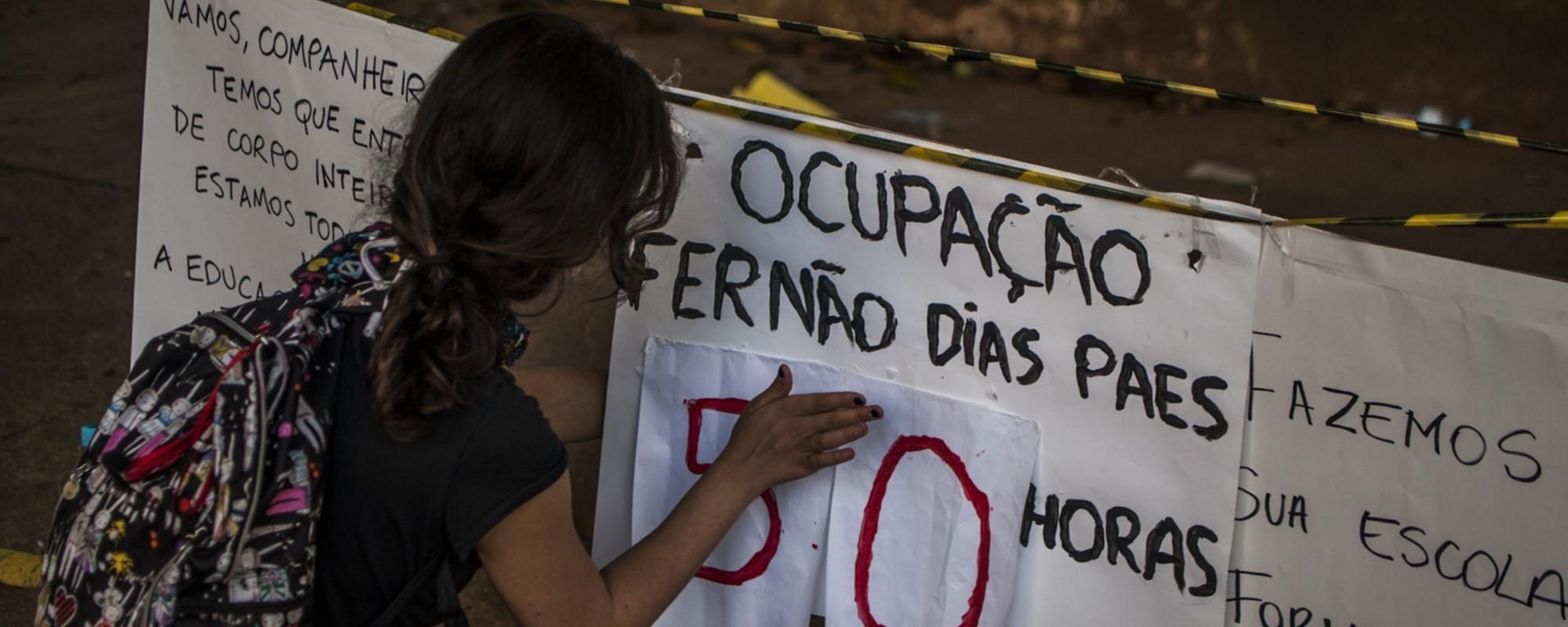 Mais Fotos de Ontem na Ocupação dos Estudantes da E.E. Fernão Dias